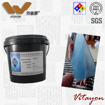 High Temperature Resistant Peelable Glue