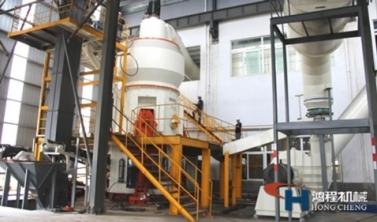 Hlm Series Vertical Mill
