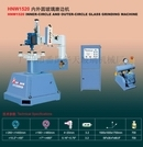 Hnw1520 Inner And Outer Circle Glass Grinding Machine