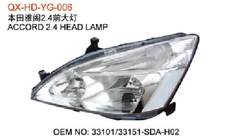 Honda Accord Head Light Headlamp