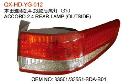Honda Accord Rear Lamp