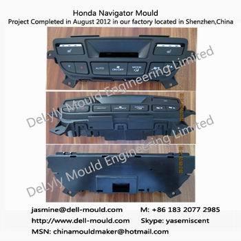 Honda Navigator Mould