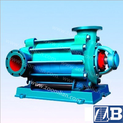 Horizontal Multistage Centrifugal Pump