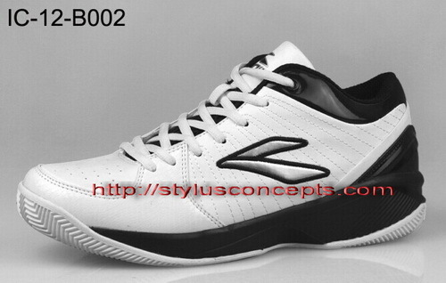 Hot Basketball Shoes