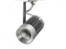Hot Sale Usa And Europe Popular 5w To 50w Led Track Lights With Sharp