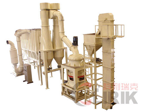 Hot Sell High Capacity Mineral Powder Grinding Machine Mill Equipment