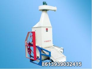 Hot Selling Rice Destoner 8613939032415