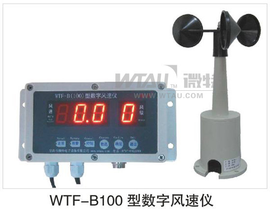 Hot Wire Anemometer With Alarm Systems
