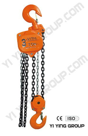 Hs Vt Hand Chain Hoists Manual