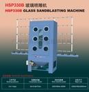 Hsp330b Glass Sandblasting Machine