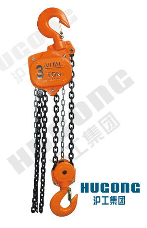 Hsz Hand Chain Blocks For Construction