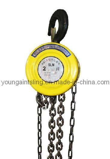 Hsz Series Chain Blocks Of 0 5t 10t