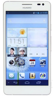Huawei Ascend D2 Quad Core Cortex A9 1 5ghz 2gb 16gb