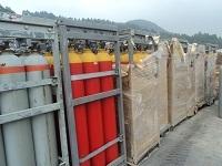 Hydrocarbon Ethane Gas