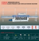 Hym6320 Glass Straight Line Circular Edging Machine