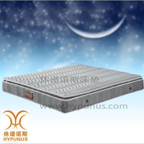 Hypunus Pillow Top Bamboo Charcoal Mattress Pocket Spring King