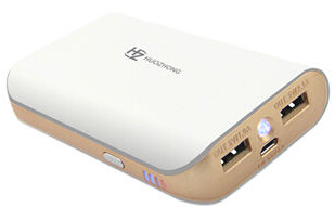Hyundai Huozhong Power Bank With Nice Design Double Usb Output