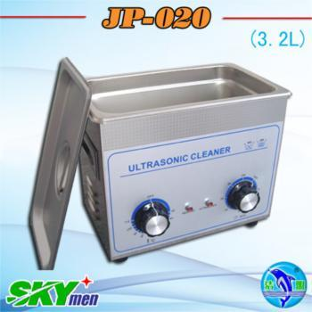 Igbt Ultrasonic Cleaner Supersonic Cleaning Machine Jp 020 3 2l 0 75gallon
