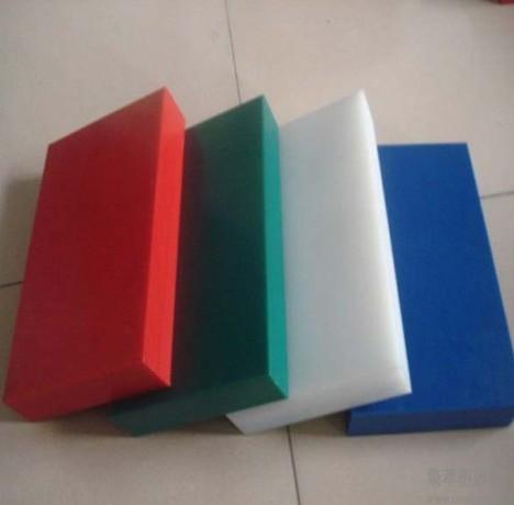 Impact Resistant Uhmw Pe Plastic Sheet