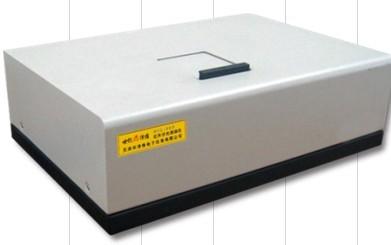 Infrared Spectrometer For Oil