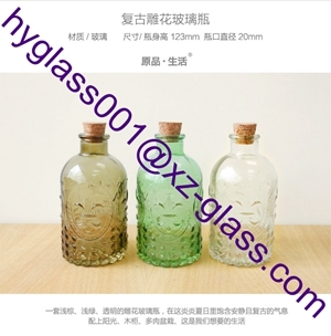 Innovation New Style China Supplier Fresh Glass Diffuser Bottle