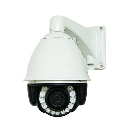 Intelligent Ir External High Speed Dome Camera Fs Gr708