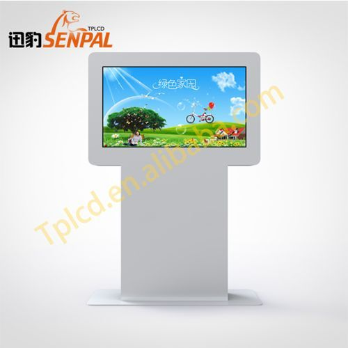 Ip65 Design 42 Inch Outdoor Lcd Ad Player For Advertising Display