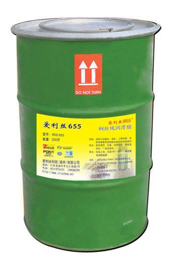Iris 655 Wire Rope Lubricant And Grease Hakko Kouyu Ch 1 3 Pg L