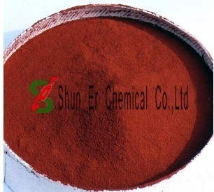 Iron Oxide Red 160 Diiron Trioxide E 172 Iii Calcined Ironoxide Anhydrous I