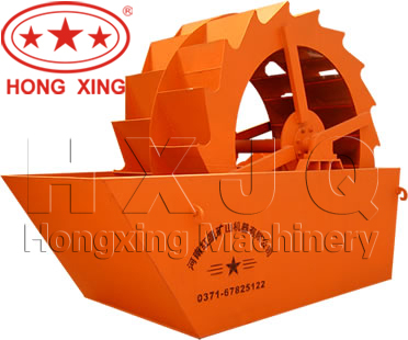 Iso9001 2000 Sand Washer