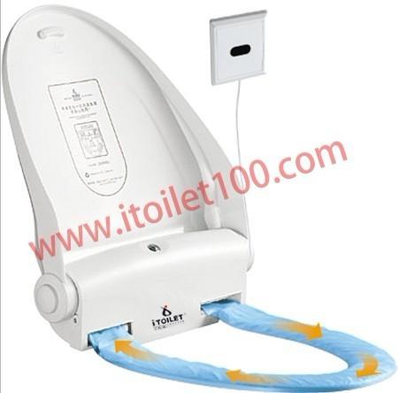 Itoilet Auto Sensor Sanitary Toilet Seat Cover