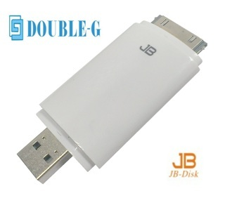Jb Disk A Usb Drive For Apple Idevice