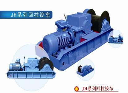 Jh Series Prop Pulling Drawing Winch