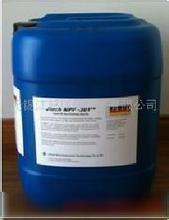 Jiach Mpf 301tm Film Fungicide