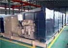Jiata Mtu Diesel Generator Set
