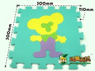 Jigsaw Puzzle Mats Floor