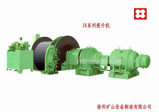 Jk Series Of Lifting Winch