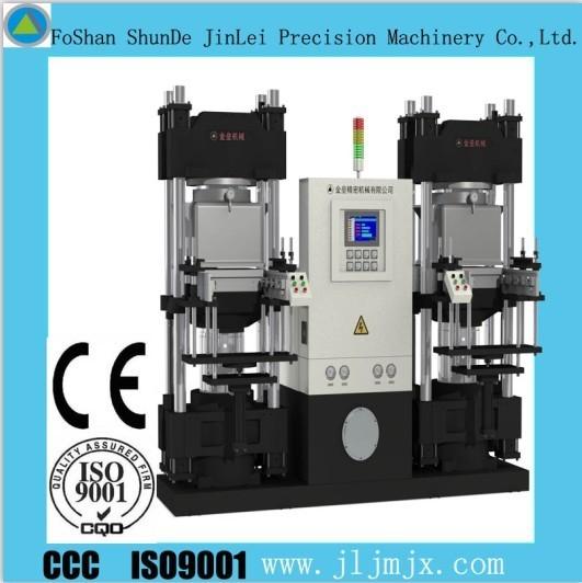 Jlz V Series Double Location Vacuum Press Vulcanizing Machine