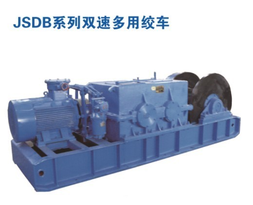 Jsdb Series Double Speed Multiple Function Winch