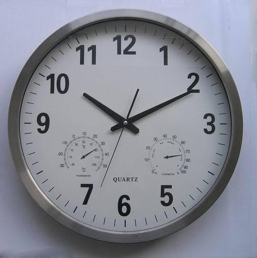 Jx Cw 609 Metal Wall Clock