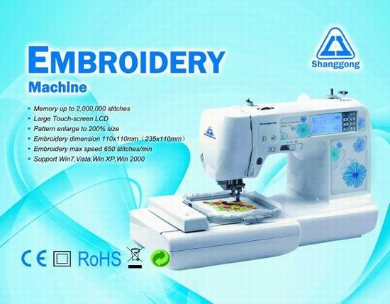 Jx250l 110 Domestic Embroidery Sewing Machine
