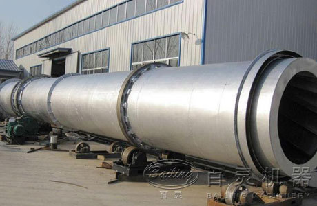 Kaolin Rotary Kiln Are On Sell