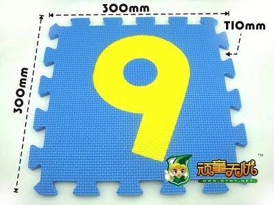 Kids Intelligence Toy Jigsaw Puzzle Mats Floor
