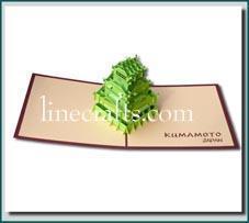 Kumamoto Pop Up Greeting Card Code Bd010