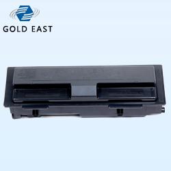 Kyocera Tk 112 Toner Cartridge For Fs720 820 920 1016mfp 1116mfp