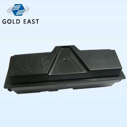 Kyocera Tk 1132 Toner Cartridge Kit For Fs 1030mfp 1130mf Dp