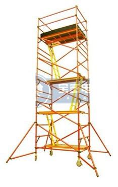 Ladder Scaffolding Rjp Mr
