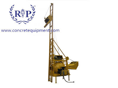 Ladder Type Drum Mixer