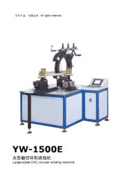 Large Sized Toroidal Coil Winding Machine Yw 1500e
