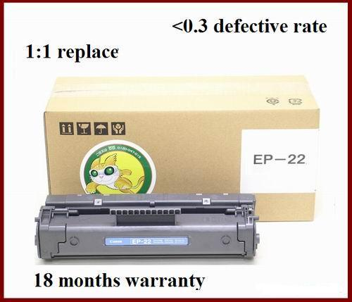 Laser Toner Cartridge Canon Ep22 Compatible China Professional Supplier